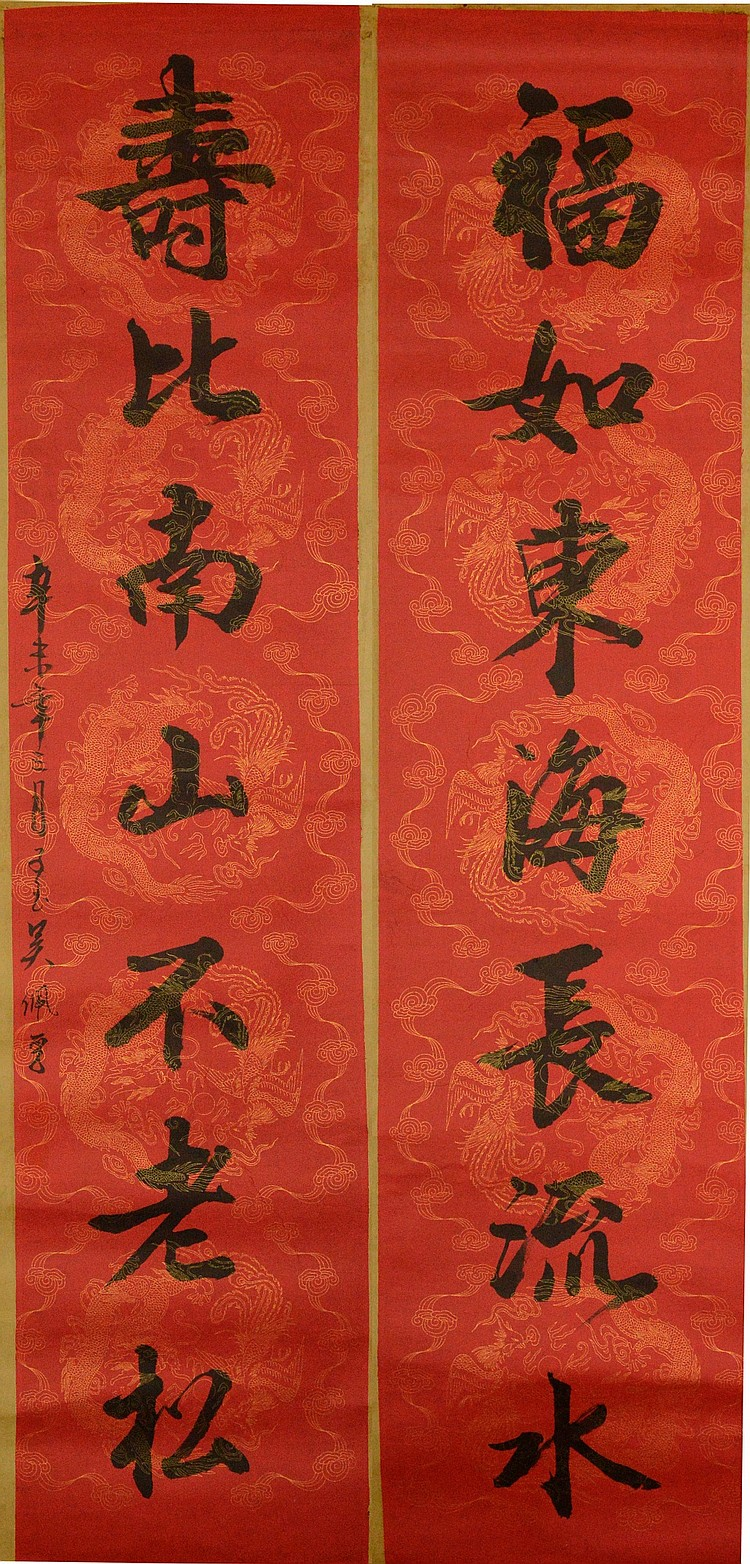 Pair of Chinese Calligraphy on Red Paper Wu Pei