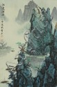 Chinese Modern Watercolour Painting Bai Xue Shi