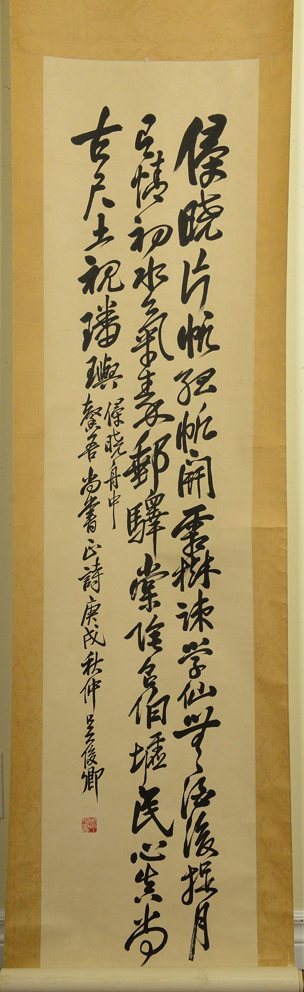 Chinese Calligraphy Signed Wu Changshuo