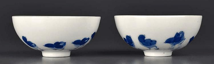 A pair of Chinese rice bowls, 20th Century,