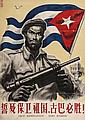 Ren Xing I will die to protect my country, Cuba