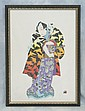 Hisashi Otsuka, Japanese, 20th c, signed serigraph, Samurai Warrior, 37