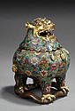 A CLOISONNE ENAMELED 'MYTHICAL BEAST' LIDDED JAR