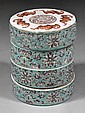 A Chinese porcelain Famille Rose cylindrical