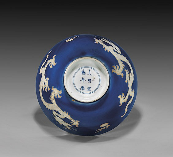 IMPORTANT KANGXI PORCELAIN BOWL