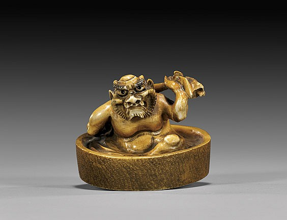 CARVED IVORY NETSUKE: Oni in Tub