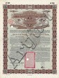 Chinese Imperial Government Gold Loan of 1896 (Kaiserlich Chinesische Staatsanleihe von 1896)