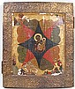 VIRGIN OF THE BURNING BUSH ICON. (19th c.) Russian icon, tempera on panel with repousse gilt metal framing, cradled panel with two back cross braces, Madonna in center, four corner scenes from life of the Church, gilt background. No mark. Size: 12