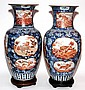 CHINESE PORCELAIN BALUSTER-FORM VASES, 19TH C., PAIR, H 27