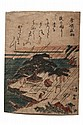 A small Japanese print Japan, 19th century