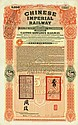 Chinese Imperial Railway (Canton-Kowloon Railway, Kuhlmann 160)