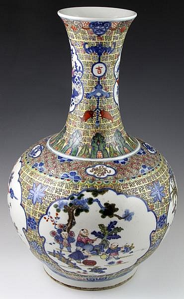 Chinese 19th/20th C. Porcelain Vase