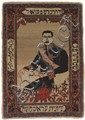 Carpet - The High Commissioner - Persia, 1922