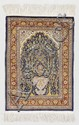 HEREKE SILK PRAYER, old.Blue mihrab with white