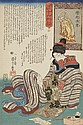 Utagawa Kuniyoshi (1797-1861), Utagawa Kuniyoshi, &#x20AC;250