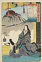 Utagawa Kuniyoshi (1798-1861), Utagawa Kuniyoshi, &#x20AC;150