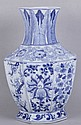 A Large Chinese Blue and White Porcelain Vase