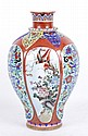 A Large Chinese Wucai Style Porcelain Vase