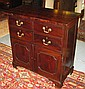 SIDE CABINET, George III mahogany, four short