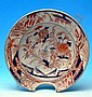 A Chinese Imari Barber's bowl