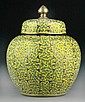 Chinese Qing Cloisonné Covered Jar