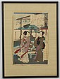 TOYOHARA KUNICHIKA (1835-1900, Japan) WOODBLOCK ON PAPER - Chapter 33 from the
