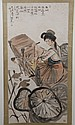 WATERCOLOR ON PAPER - Chinese scroll of woman in small boat; with artist seals. Condition good. Late 20th century. 53