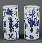 PAIR OF CHINESE WIG STANDS - Hexagonal pierced blue and white wig stands with botanical motif. Condition good. 12