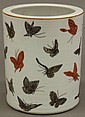 CHINESE PORCELAIN BRUSH POTwith painted butterfliesheight- 5 3/4