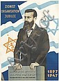 ZEV RABAN (1890-1970). ZIONIST ORGANIZATION JUBILEE. 1947. 38x27 inches, 96x68 cm. E. Lewin Epstein LTD., Tel-Aviv., Zeev Raban, Click for value