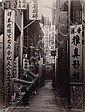 (CHINA) Select group of 11 rare photographs of China, with 6 views of Canton, including lively street