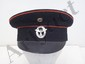 "Feuerwehr Officials Visor Hat  ""Fire Defense"""