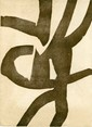 EDUARDO CHILLIDA - Woodcut printed in brown ink