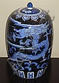 A black and blue Oriental ginger jar