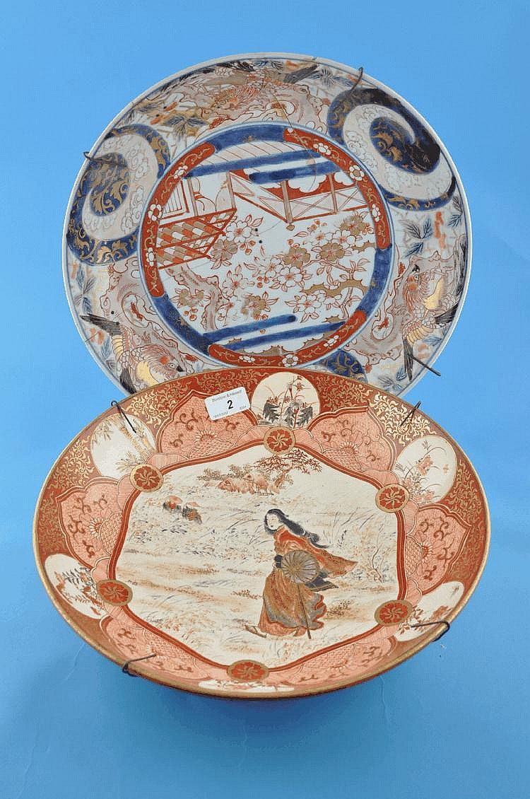 A Satsuma dish with painted and gilded figures in