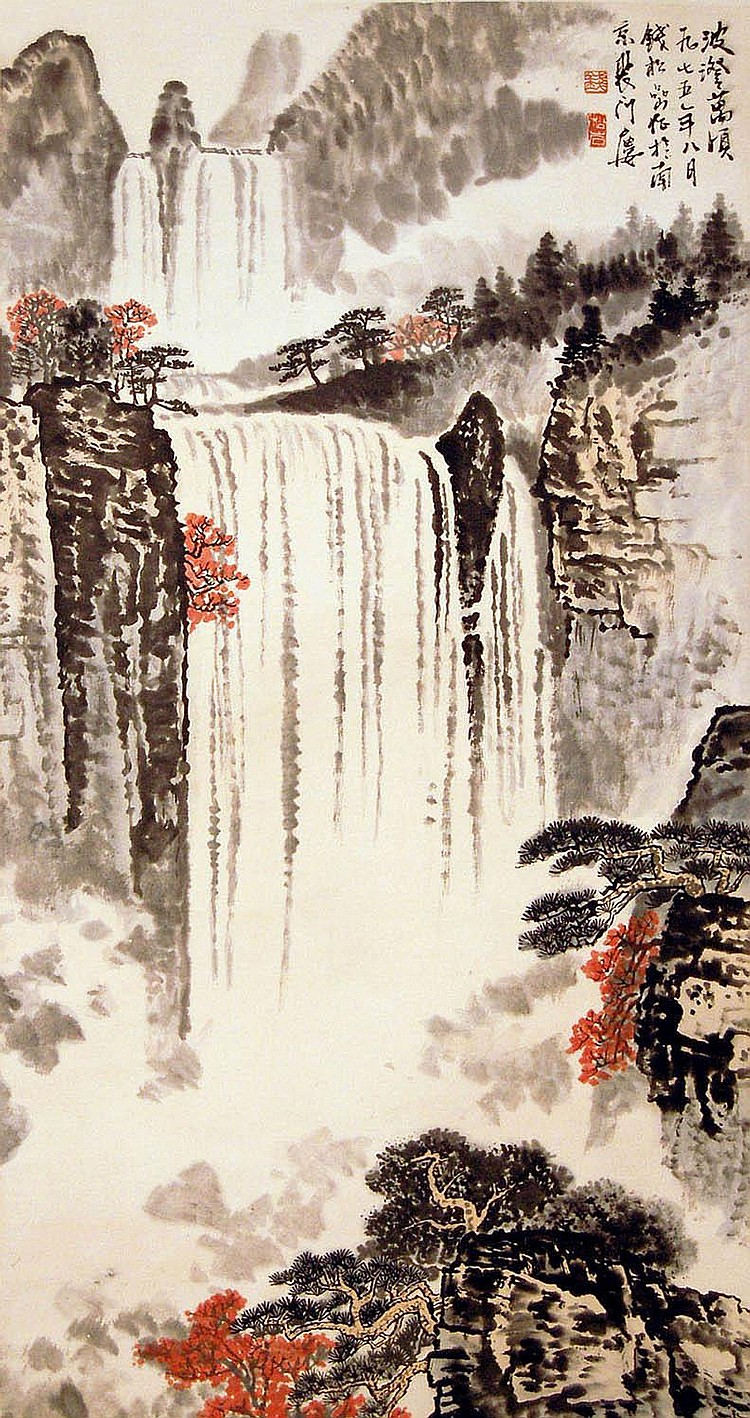 &#37666;&#26494;&#21926;(1899 - 1985)&#27874;&#28548;&#33836;&#38915;Qian Songyan Waterfall