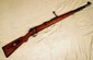 Model 1898 Mauser, Bolt Action Rifle, 8mm