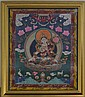 Framed Embroidered Asian Silk Textile w/ Deity