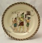 Royal Doulton Egyptian Motif Plate