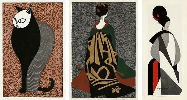 Kiyoshi Saito, Steady Gaze/ Maiko/ Bunraku (set of 3)