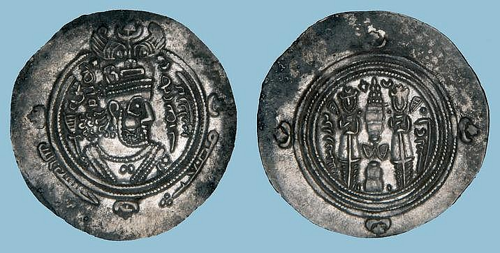 COINS OF THE ISLAMIC WORLD