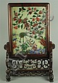 CHINESE HARDSTONE INLAID TABLE SCREEN, QING DYNASTY (LATE 19TH CENTURY)