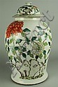 CHINESE FAMILLE ROSE BALUSTER JAR AND COVER, LATE 19TH/ EARLY 20TH CENTURY
