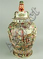 CHINESE LARGE ROSE MEDALLION JAR AND COVER