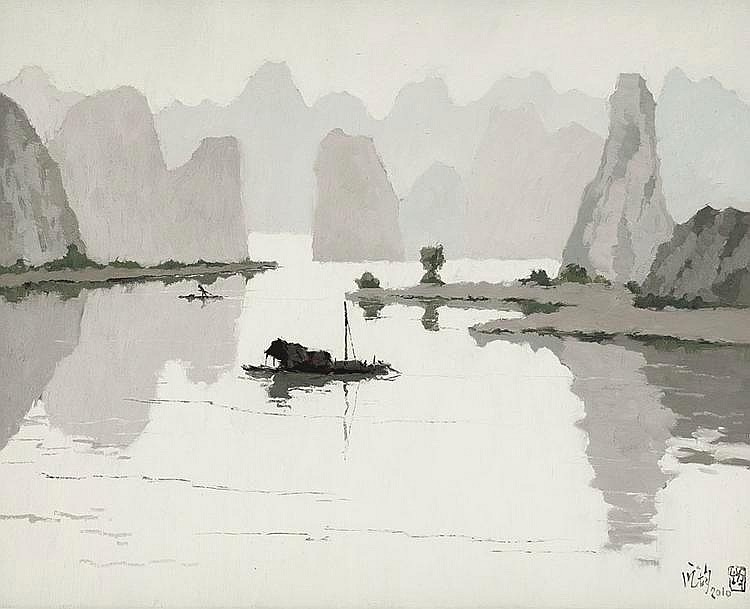 PANG Jiun (Chinese, b. 1936) Faraway Mountain 2010