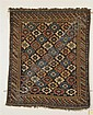 Kuba Rug, Northeast Caucasus, second half 19th century, (minor moth damage in center), 4 ft. 6 in. x 3 ft. 10 in.
