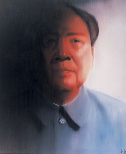 Yin Zhaoyang , B. 1970 