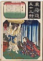f - ANDO HIROSHIGE (1797-1858), UTAGAWA KUNIYOSHI (1797-1861)AND UTAGAWA KUNISADA I (1786-1864) AN, Utagawa Kuniyoshi, Click for value